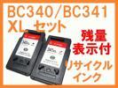 BC-340/341 XL 互換 SET 増量 残量表示 M