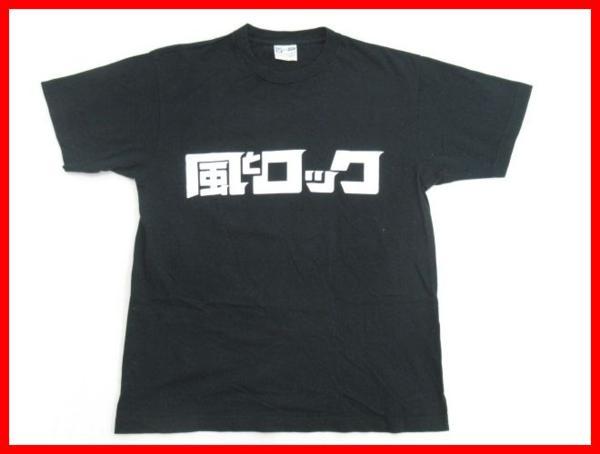 51661★Touch&Go 風とロック ロゴTシャツ メンズL/ブラック/半袖/TOKYO FM/箭内道彦