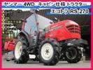 福岡■ ヤンマー 4WD キャビン仕様 トラクター エコトラ