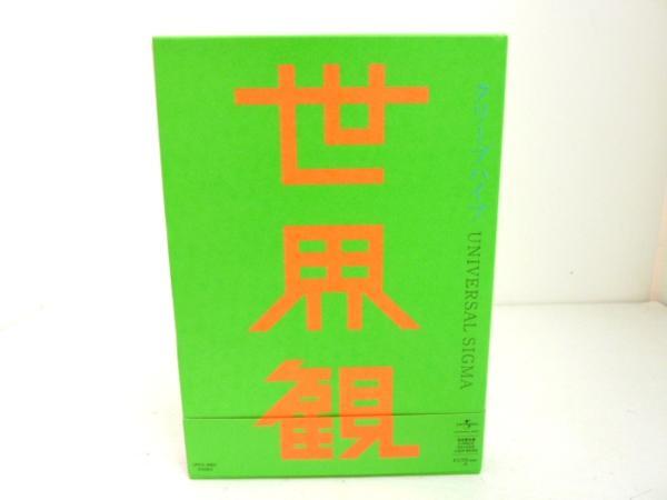 009◇クリープハイプ 世界観 UNIVERSAL SIGMA 初回限定盤/DVD付き ※中古 ライブグッズの画像