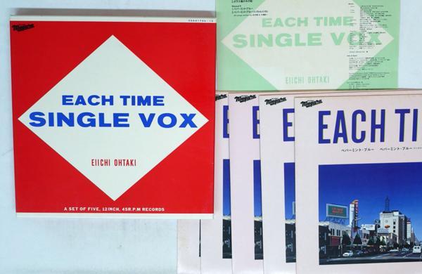 2395133 ■ 大滝詠一/EACH TIME SINGLE VOX/NIAGARA 50AH 1706~10