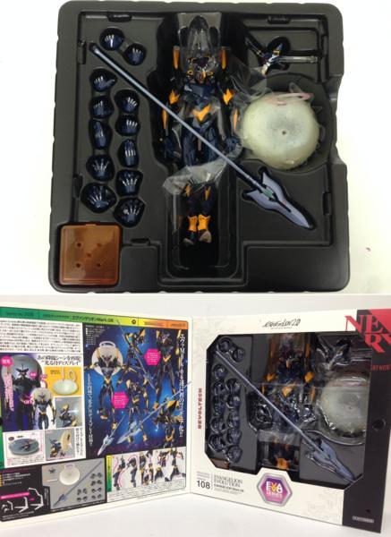 K403★リボルテックヤマグチ No.108 Evangelion Evolution エヴァンゲリオン Mark.06 マーク・シックス 海洋堂 中古★_画像4