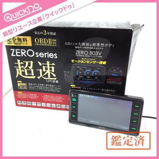 COMTEC コムテック ZERO 803V レーダー探知機 レーダー GPS 通電動作確認済み