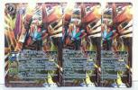 バトルスピリッツ/X/スピリット/赤/十二神皇編 第3章 BS37-X01 [X] : 寅の十二神皇リボル・ティーガ 3枚セット