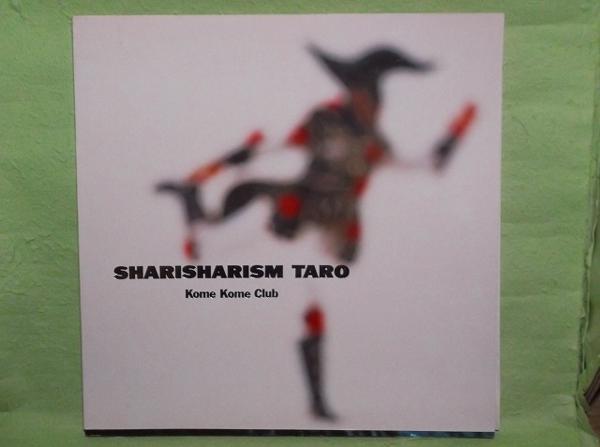 D-1【パンフ】SHARISHARISM TARO 米米CLUB