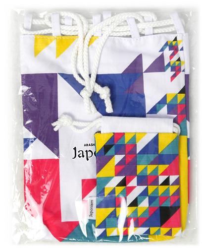 嵐/ARASHI LIVE TOUR 2015 Japonism/巾着ポーチ◆新品Ss