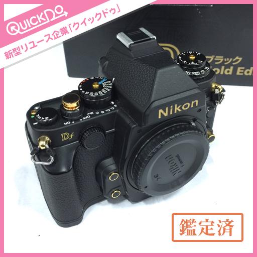 美品 Nikon ニコン DF ブラックエディション 一眼レフデジタルカメラ 本体 黒系 初期化 17050101003560