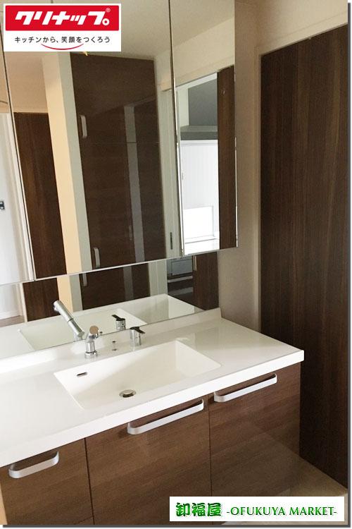 16490■クリナップ 洗面化粧台 ミラーキャビネット 三面鏡 W1200 ■展示品_画像1