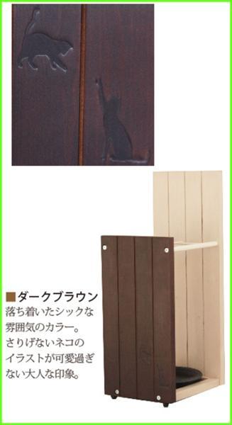 【 新品 】 傘立て アンティーク 木製 おしゃれ 北欧 玄関 業務用 天然木 収納 傘たて 人気 ダークブラウン ※代引き不可 M5-MGKYMS2970DBR