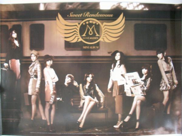ナイン・ミュージス Nine Muses - Sweet Rendezvous ポスター