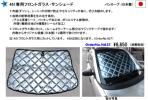 MCCスマート451専用 フロントサンシェード 社外品