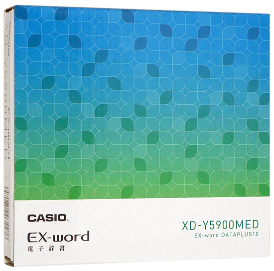 CASIO製■電子辞書 エクスワード XD-Y5900MED□未開封