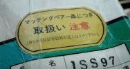 NEC 1SS97 ショットキーバリアダイオード [10個組](a)