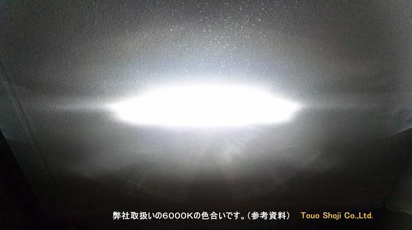 HIDバルブ 12V 55W 6000K H4 Hi/Lo スライド式1+リレー_画像3