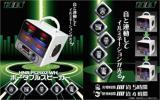 BOOS ポータブルスピーカー HNB-PS2502-WH(