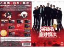 容疑者 室井慎次 柳葉敏郎 DVD fF4-7