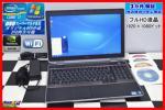 【3ヶ月保証】フルHD液晶 Windows7(32bit)