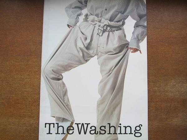1706MK●ツアーパンフレット「永井真理子 HEART BEAT TOUR 1991-92 The Washing」1991-1992●ツアーパンフ