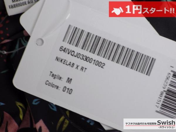 A895●Nike Lab ナイキ x R.T. Riccardo Tisci リカルドティッシ●新品 Printed Kaleidoscop T-Shirt 万華鏡 Tシャツ M 黒●_画像6