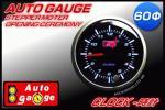 オートゲージメーター 60ΦPK 時計 スイス製モーター オープニングセレモニー 置くだけ簡単取り付け ブラック