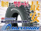 ◆タイヤ BFグッドリッチ ホワイトレター 235/85R16インチ 10PR