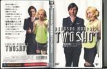 w7390 「BAKUSHO MONDAI'S TWOSHOT 爆笑問題のツーショット 2016年度版漫才」 レンタル用DVD