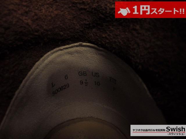 A784●CLARKS クラークス●デザートブーツ GB9.5 茶●_画像5