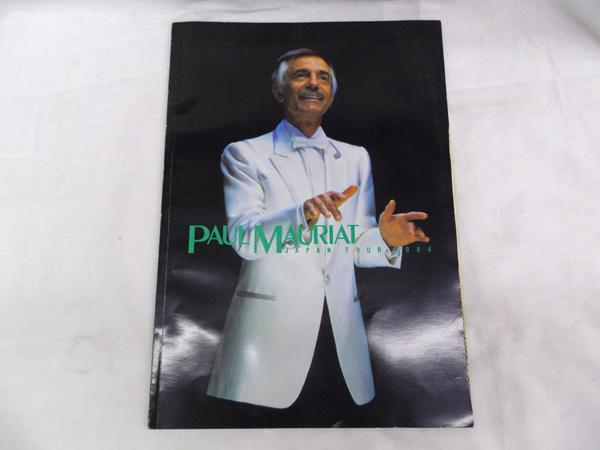 PAUL MAURIAT ポールモーリア ジャパンツアー 1984 パンフレット