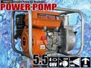 エンジンポンプ 水ポンプ 排水ポンプ 口径 2インチ 50m