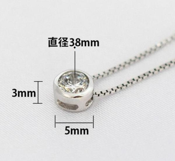 新品 贈り物 プレゼント 0.2ct相当 一粒石 キュービックジルコニア ネックレス_画像3