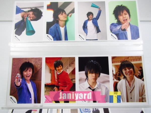 関ジャニ∞ 渋谷すばる 公式写真 48枚 1円