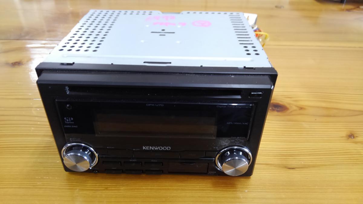 ☆ケンウッド/KENWOOD CD 2DIN DPX-U70_画像1