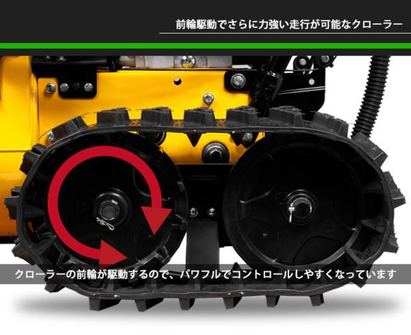【数量限定】 1円スタート エンジン 除雪機 セル付 自走式 クローラー 除雪幅70㎝ 11馬力 2段シューター 375cc 4サイクル 新品_画像9