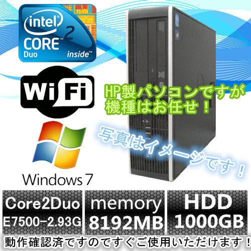 Windows 7 Pro 64bit/HP製PC/新品8GBメモリ&新品1TBHDD搭載_画像1