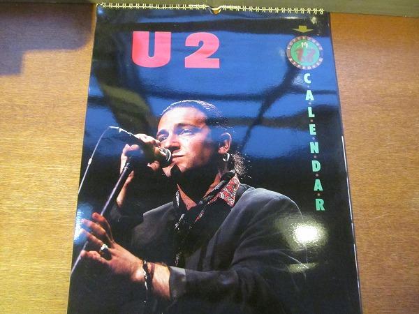 大判カレンダー「U2」1988年●ボノBono