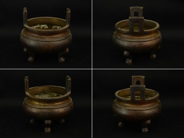 【藝】中国古美術 古銅雙耳三足香爐 大明宣徳年製 木箱_画像2