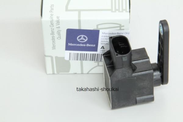 ☆【ベンツ純正】 新品 エアサス ハイトセンサー W251 Rクラス R350 R500 R550 R63AMG_画像1