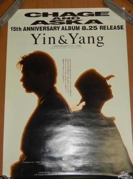 ☆チャゲ&飛鳥☆「Yin & Yang」☆ポスター☆約73×51.5cm011☆