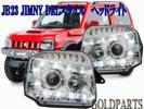即決はプレゼント付き スズキ JB23系 ジムニー LEDヘッドライト ウインカーもLED クロカン インナークローム AZオフロード