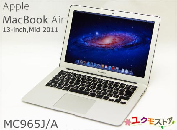 【訳あり】1円~Apple MacBookAir(13,Mid 2011)MC965J/A◆Core i5/4GB/SSD128GB/13.3型/M