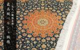 慶應◆悠久の織物芸術 最高級ペルシャ絨毯 総シルク手織メダリ
