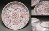 慶應◆清時代 粉彩纏枝花卉文五寸皿一双 大清成豊年製款