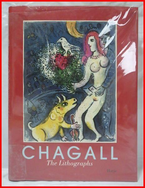 画集 マルク・シャガール「MARC CHAGALL The Lithographs・La collection Sorlier」Hatjeハジェ出版 ハードカバー Christofer Conrad