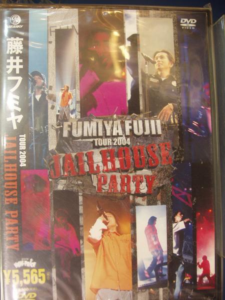 藤井フミヤ DVD「TOUR 2004 JAIL HOUSE PARTY」新品!送料無料 ライブグッズの画像