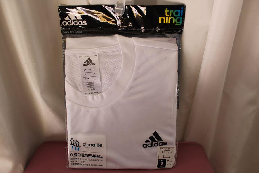 アディダス adidas メンズ半袖丸首Tシャツ ホワイト Sサイズ トレーニング climalite 新品_画像1