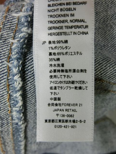 t1701 Forever21 デニムストレッチショーパン 29 綿99% ポリウレタン1%_画像9