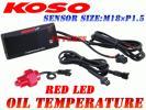 [正規品]LED油温計M18*1.5赤ZZR1100ゼファー1100GPZ1100GPZ900R