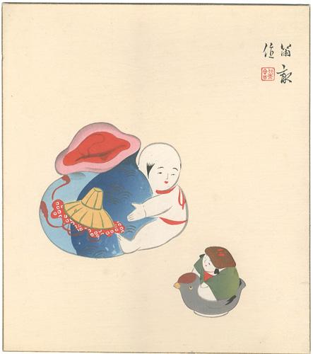 木版画色紙≪西沢笛畝 「人形十二題 型抜人形 寶袋」≫昭和21年_画像1