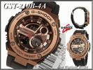 Gスチール★CASIO 腕時計 カシオ 腕時計 GST-21
