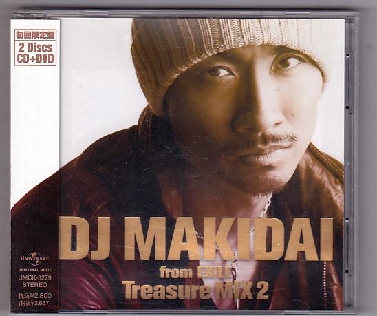 DJ MAKIDAI from EXILE Treasure MIX 2/CD+DVD_画像1
